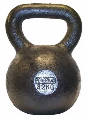 Photo of kettlebell