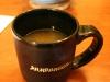 stock in a mug